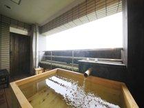 箱根の風を感じる露天風呂