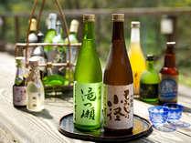50歳以上の方お得☆【じゃらん限定】☆伊賀の酒蔵とコラボレーションしたオリジナル冷酒付き♪
