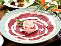 冬限定の猪肉のぼたん鍋でほっこり♪