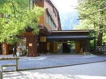 ホテル 白樺荘◆じゃらんnet