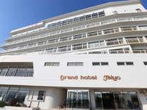 ホテル外観♪海沿いに立つ白いホテル