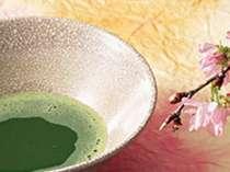 ご到着時にロビーで季節の和菓子とお抹茶をお召し上がり下さい。