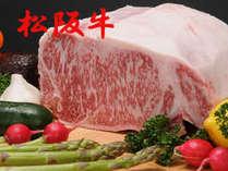 """日本を代表する三重のブランド和牛 """"松阪牛"""""""