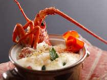 料理一例~『伊勢海老のグラタン』~