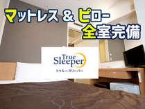 徹底的にシンプルさを追求した客室。すべてベッドはダブル140cm幅を使用し、温湿度も自由に調整可
