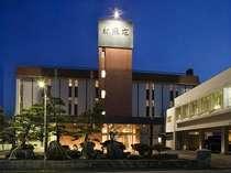 湯の川プリンスホテル別館松風苑
