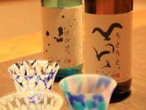 ◆地酒◆小豆島の地酒 『森』