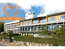 小豆島 シーサイドホテル 松風