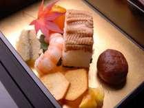 【秋】前菜一例。秋ならではの食材を使ったおまかせ会席をご用意