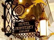 蔦をイメージした看板はホテル入口の目印