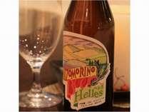 【姉妹館で人気のクラフトビール:ハーフバイキング】茨城県大子町の湧水が生み出した本格クラフトビール付