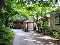 四季の郷 喜久屋 (新潟県)