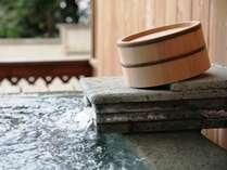 掛け流しの天然温泉と海の景色を独り占め(露天風呂付き離れ客室)
