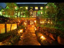 穂高荘 山のホテル プランをみる