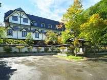 奥飛騨温泉 穂高荘 山のホテル