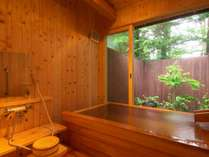 貸切風呂(湯檜)45分間2,000円(税別)