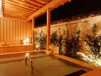 熱海温泉 さくらや旅館