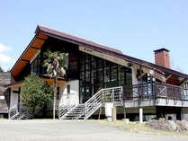 若杉高原 ロッジふじなし (兵庫県)