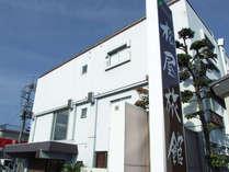 *真岡工業団地より約10分!ビジネスユースに最適な和風旅館です。