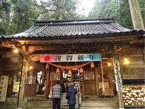 【年末年始プラン】ゆく年くる年は「富山の冬の幸」、「化粧水のような美人の湯」でゆったりと