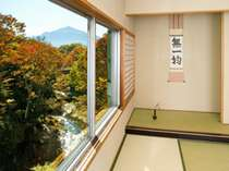 【茶室付特別室】『玄洋』のお部屋から渓谷を眺める…