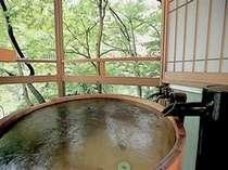 【露天風呂き客室】『緑のお風呂』渓流音と木々の緑がココロを癒す
