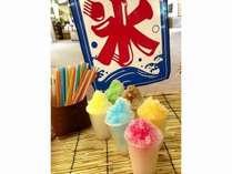 【夏】宿泊の方限定!かき氷サービス始まりました☆お風呂上げりにどうですか?