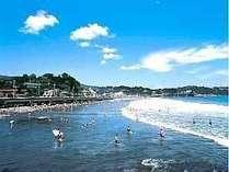 ★吉浜海水浴場♪♪当館より【徒歩15分】です。