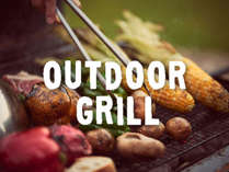 <HYTTER OUTDOOR GRILL>夏は屋外の広いキャビンエリアで夕食を!