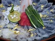 ☆「金のてっさ」 豪華に金箔をちりばめた華やかな寅ふぐのてっさ!