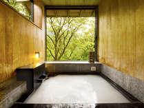 """■貸切風呂-緑山-■マイクロバブル効果でお肌""""ツルツル♪"""""""