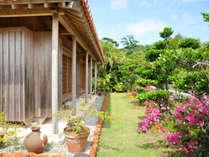 *お部屋の庭(一例)