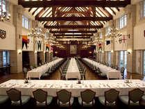 マナーハウス1階・リフェクトリー:組み木の梁が特徴的なメインダイニングルームです。