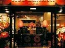 街の中華レストラン【レッドランタン】(選べる夕飯〔中華〕フ°ランでのご夕食レストラン)