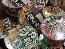 素泊り【特典】カップ麺