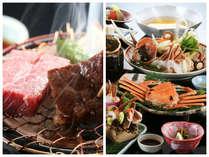 【蟹・肉コース】カニもお肉も堪能したいあなたへ♪「活日本海カニ」一人1.5杯+「但馬牛ロース」