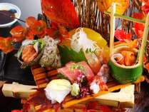 【秋会席】厳選した旬食材をふんだんに使用。もちろん造里は地場産