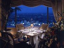 【68階フランス料理 ルシエール】洗練された本格的なフランス料理をご堪能ください