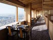 68階 日本料理「四季亭」