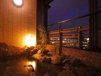 野趣あふれる岩風呂タイプ♪静寂の離れの棟【祥山特別室】展望風呂の一例