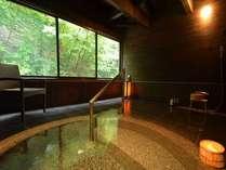 天然温泉【貸切風呂・ヤタガラスの湯】丸い浴槽で優しい雰囲気♪
