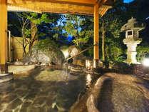 """◆貸切露天風呂-峡谷-◆大切な人と""""美肌の湯""""を独占。優しい風に吹かれ、手足を伸ばして湯ったり♪"""
