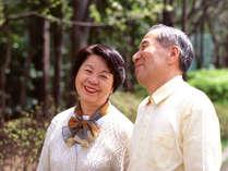 60歳以上の方限定◆お得なシニアプラン◆