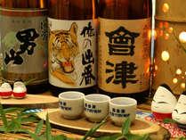 ■飲み比べ