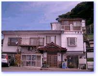 民宿 下流荘◆じゃらんnet