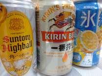 プラン特典★チェックイン時にお好きなアルコール缶を2本プレゼント★