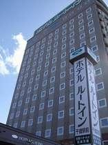 ホテル ルートイン 千歳駅前◆じゃらんnet