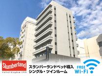 2020年5月OPEN 充実したルームアイテムを備えた都市型ビジネスホテル