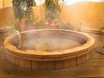 皆様にご縁が有りますよう丸い円のお風呂にいたしました。