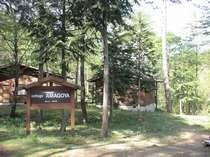 cottage AMAGOYA